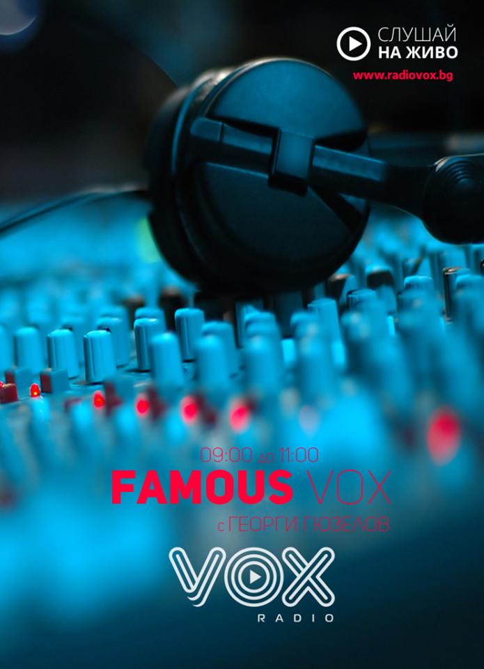 famous-vox