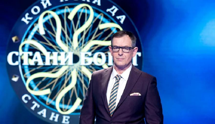 """Най-популярното телевизионно състезание """"Стани богат"""" стартира в ефира на БНТ1"""