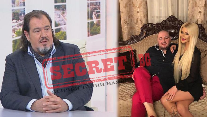 Годеницата на милионерския син Християн Гущеров – Светлана Василева, не