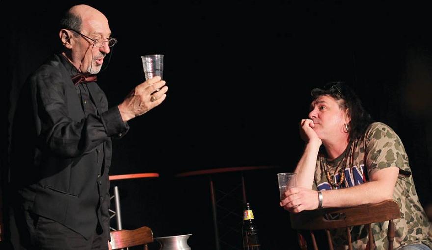 Снимка: Шуши И Низама Осмяха Родната Реалност В Дива Комедия