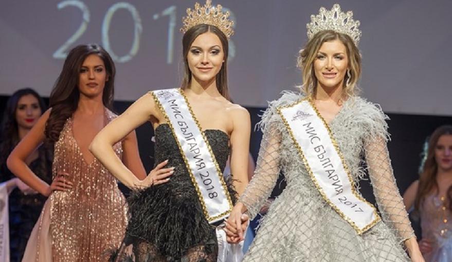 Новата Мис България Теодора Мудева има строга забрана да ходи