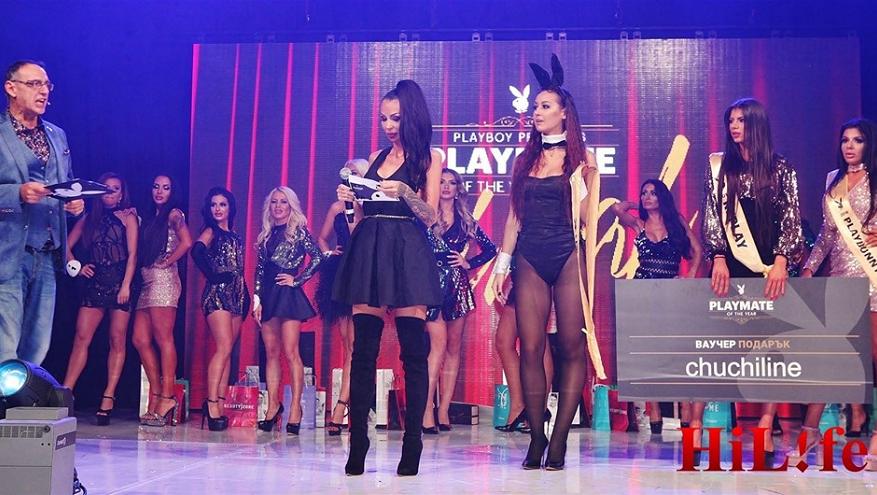 """Финалът на конкурса """"Плеймейт на годината"""" събра Деси Димитрова и"""