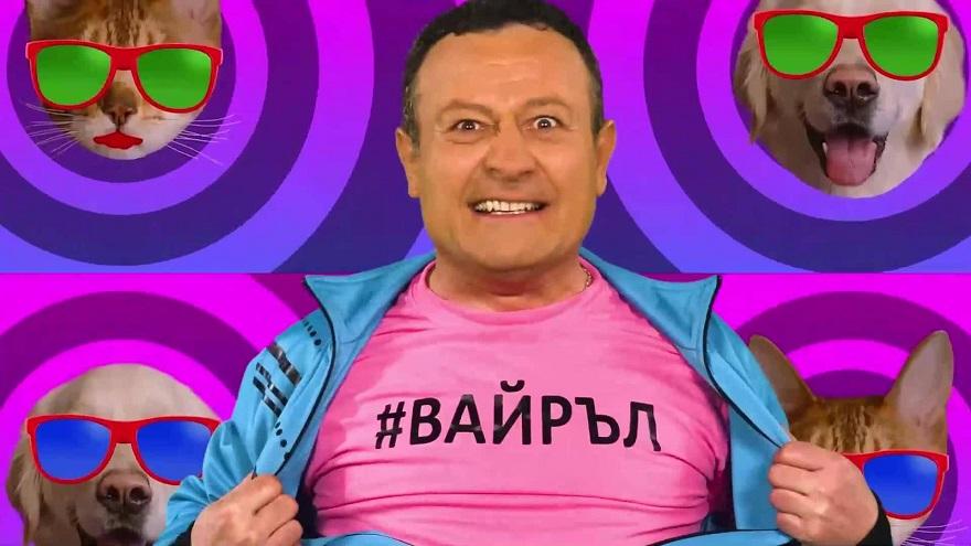 димитър рачков dimitar-rachkov